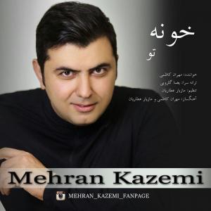 Mehran Kazemi – Khoneye To