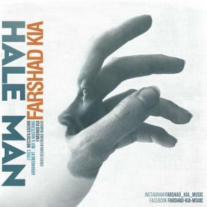 Farshad Kia – Hale Man