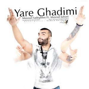 Masoud Sadeghloo – Yare Ghadimi