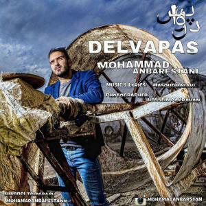 Mohammad Anbarestani – Delvapas
