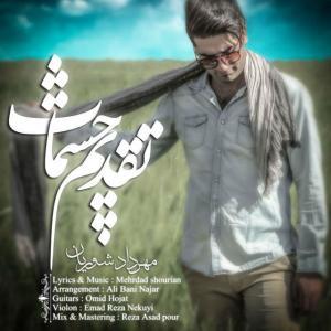 Mehrdad Shourian – Taghdime Cheshmat