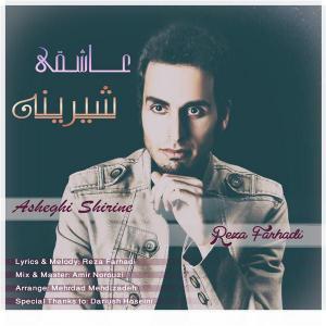 Reza Farhadi – Asheghi Shirine