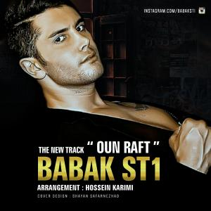 Babak ST1 – Oun Raft