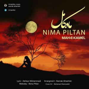 Nima Piltan – Mahe Kamel