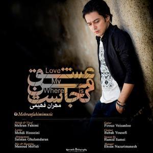 Mehran Fahimi – Eshghe Man Kojast