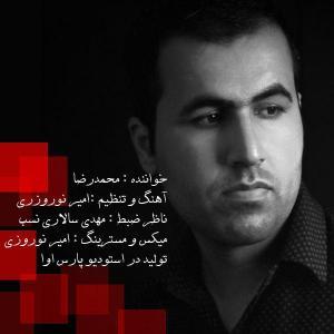Reza Raha – Khaterat