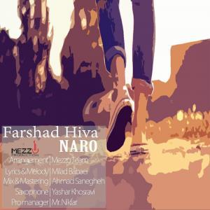 Farshad Hiva – Naro