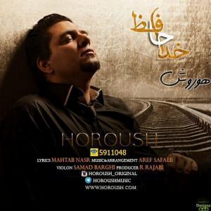 Horoush – Khodahafez