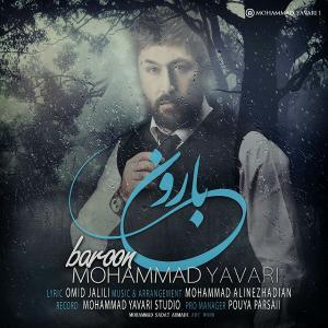 Mohammad Yavari – Baroon