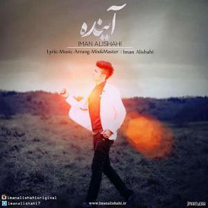Iman Alishahi – Ayande