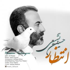 Hossein Tashayoei – Entezar