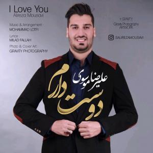 Alireza Moosavi – Dooset Daram