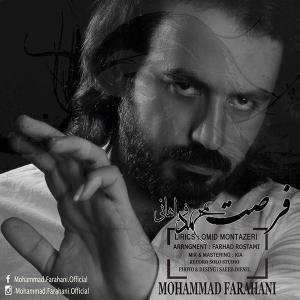 Mohammad Farahani – Forsat