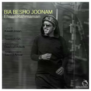 Ehsan Rahmanian – Bia Besho Joonam