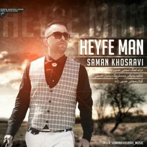 Saman Khosravi – Heyfe Man