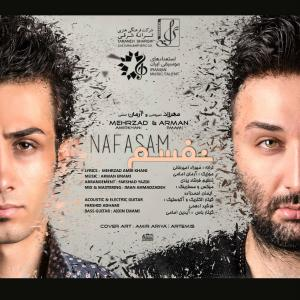 Mehrzad Amirkhani – Nafasam (Ft Arman Emami)