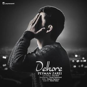 Peyman Zarei – Delhore