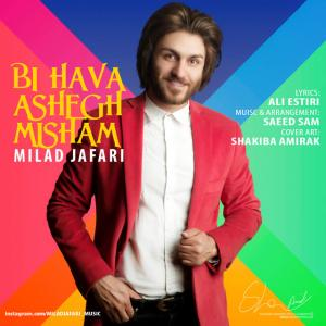 Milad Jafari – Bi Hava Ashegh Misham