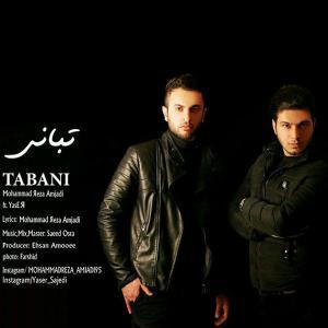 Mohammad Reza Amjadi – Tabani (Ft Yaser)