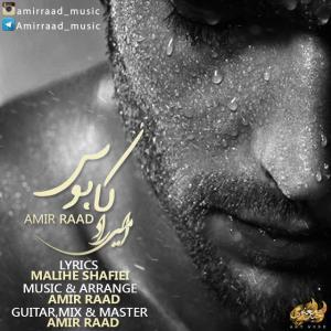 Amir Raad – Kaboos