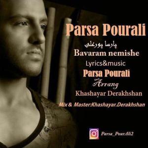 Parsa Pourali – Bavaram Nemishe