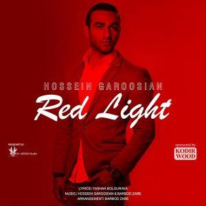 Hossein Garoosian – Cheraghe Ghermez