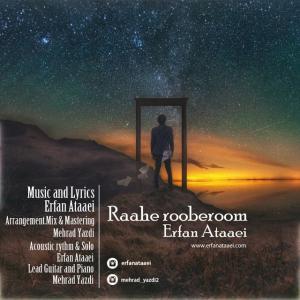 Erfan Ataaei – Raahe Rooberoom