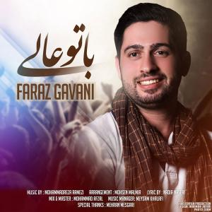 Faraz Gavani – Ba To Aali