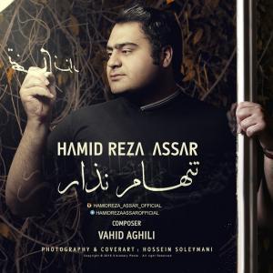 Hamidreza Assar – Tanham Nazar