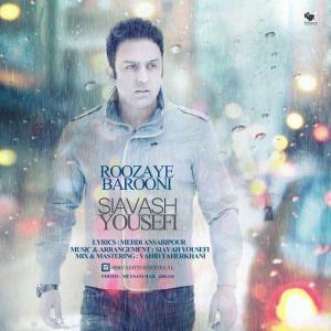 Siavash Yousefi – Roozaye Barooni