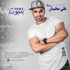 Ali Mokhtari – Soot