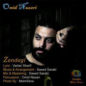 Omid Nazari – Zendegi