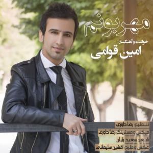 Amin Ghavami – Mehrabonam