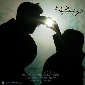 Ehsan Esfandiar – Dooset Daram