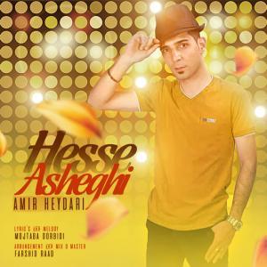 Amir Heydarii – Hesse Asheghi