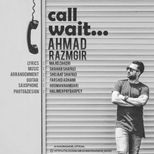 Ahmad Razmgir – Poshte Khat