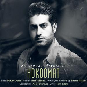 Alireza Moosavi – Hokoomat