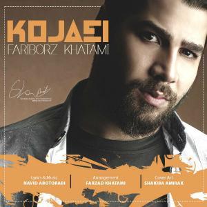 Fariborz Khatami – Kojaei