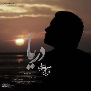Farzad Mostofi – Darya