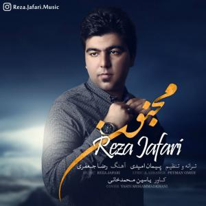 Reza Jafari – Majnoon