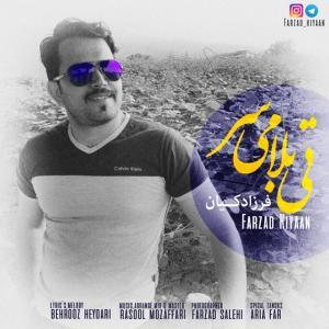 Farzad Kiyan – Ti Bala Mi Sar