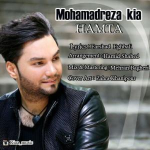 Mohammareza Kia – Hamta
