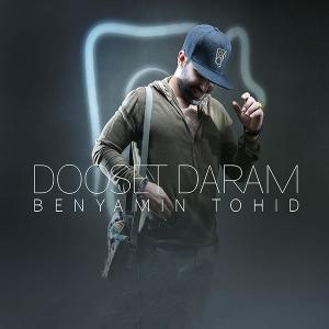 Benyamin Tohid – Dooset Daram