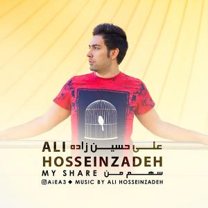 Ali Hosseinzadeh – Sahme Man