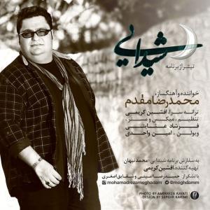 Mohammadreza Moghaddam – Sheydai