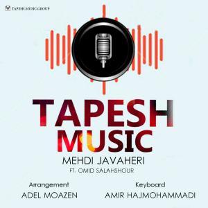 Mehdi Javaheri – Party 1 (Ft Omid Salahshour)