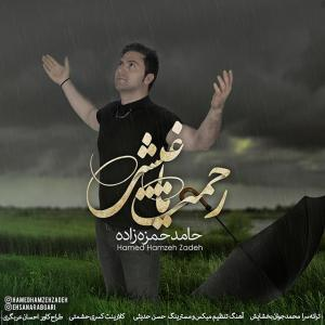 Hamed Hamzehzadeh – Rahmat Yaghishi