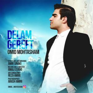 Omid Mohtasham – Delam Gereft