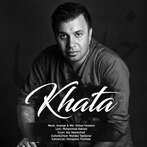 Kasra Fasihi – Khataa