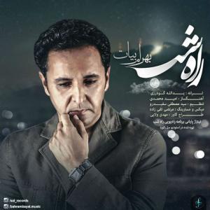 Bahram Bayat – Rahe Shab